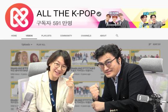 [희대의 NOW 구독중] ON AIR… 국가대표 K팝 채널, 24시간이 모자라